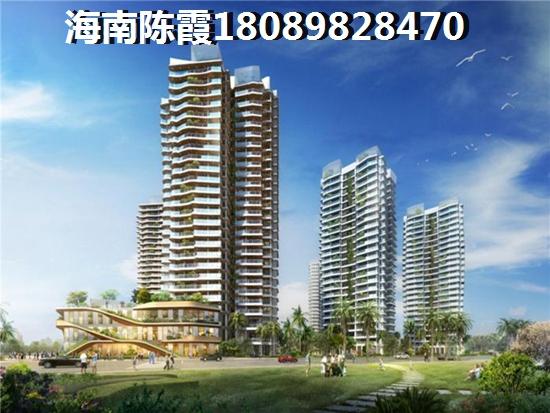 碧桂园·小城之春实景图