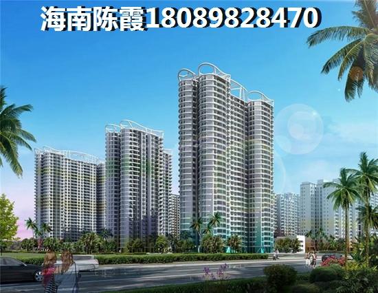 博鳌长滩雨林规划图