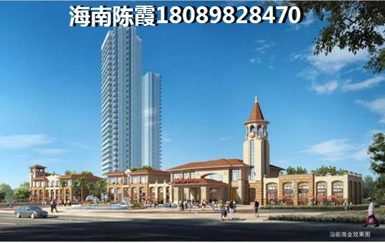 碧桂园金沙滩三期
