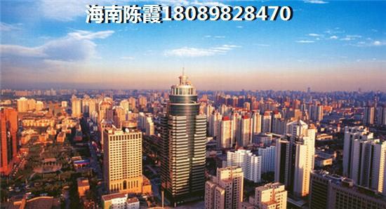龙湾·雨林谷
