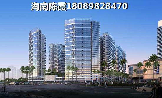 海南生生國際購物中心位置圖
