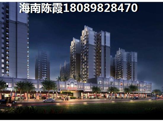 鲁能南洋美丽汇位置图