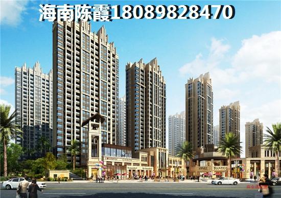 东郊椰林壹号位置图