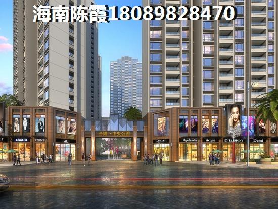 凤凰山庄规划图